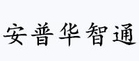 安普华智通