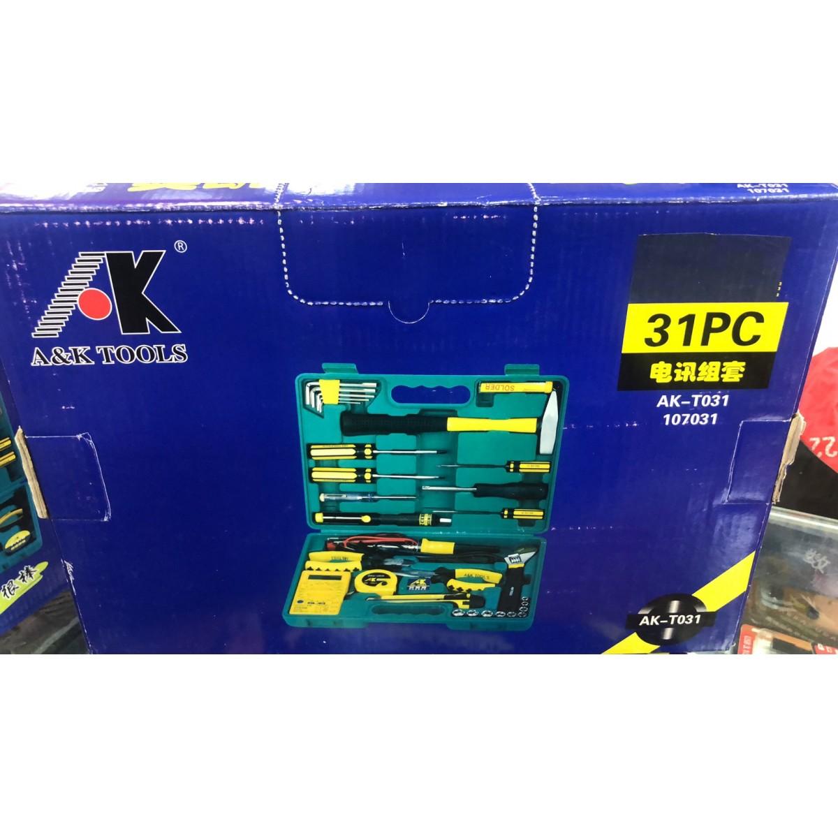 奥凯31件套电讯工具组 五金工具套装工具箱 电讯组套组合套装