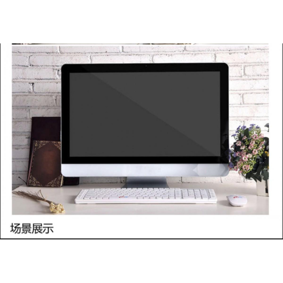 西泊尔24寸苹果风 H110+i37100+8G+256G