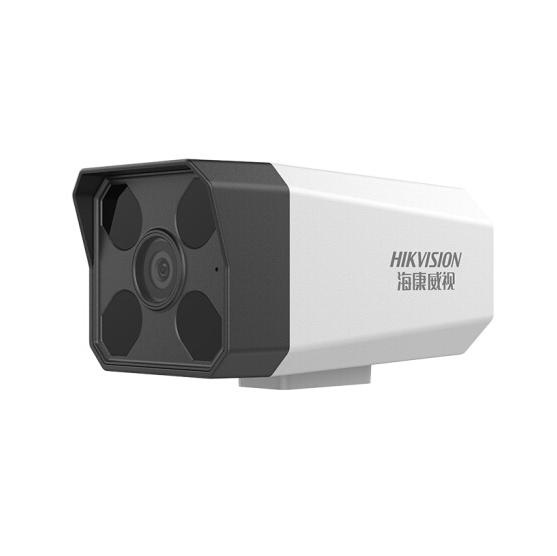 海康威视DS-IPC-B12H-I(B)200万H.265网络摄像头红外补光 (50米)