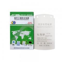 大视野DS300 监控电源 大白,终生包换,10个起售