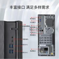 擎天T510A-15 G3930 4G 1T 无光驱 集显 无WIFI+19.5/21.5