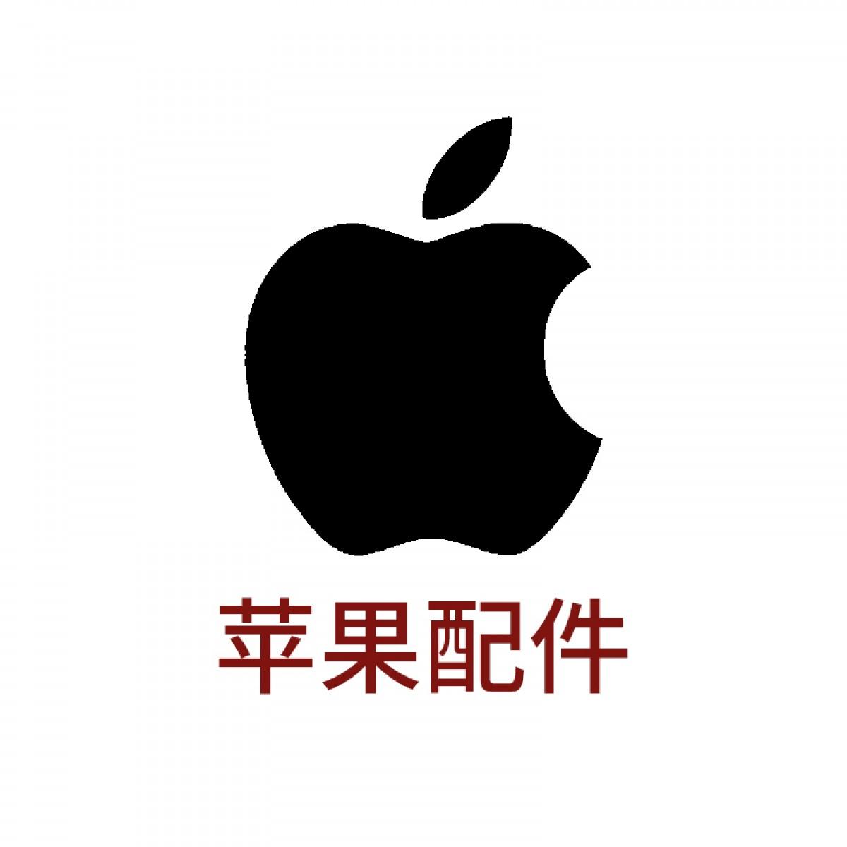 苹果5拆机听筒
