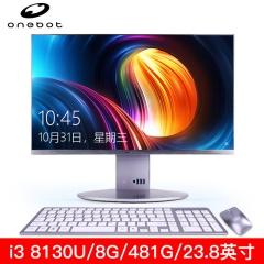 onebot M24B1 23.8英寸办公一体机台式机电脑 酷睿i3/i5四核8G内存/480G SSD硬盘商务超薄一体机电脑双频WiFi