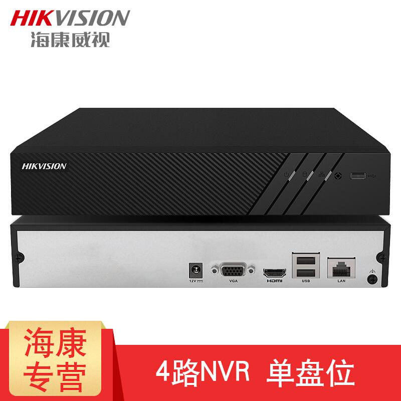 海康威视DS-7804N-F1(B)  网络硬盘录像机NVR 4路高清监控主机