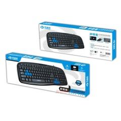 凯迪威626键盘USB接口有线电脑家用办公方口台式一体机冲锋版游戏
