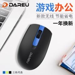 达尔优LM111G新款无线鼠标台式电脑笔记本办公家用USB便携小巧,黑色,粉色随机