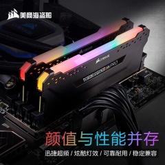 美商海盗船(USCORSAIR)DDR4 3200 16GB(8G×2)套装 台式机内存条 复仇者RGB PRO灯条 电竞玩家款 RGB灯条