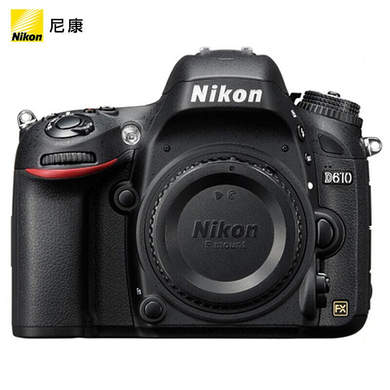 尼康(Nikon) D610机身 单反相机 入门级全画幅机身 d610(约2,426万有效像素 39点自动对焦 轻巧便携)
