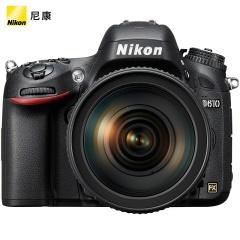 尼康(Nikon) D610 24-120 入门级全画幅套机 单反数码照相机 (AF-S 24-120mm f/4G ED VR)