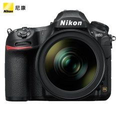 尼康(Nikon) D850单反数码照相机 专业级全画幅套机(AF-S 24-70mm f/2.8G ED )