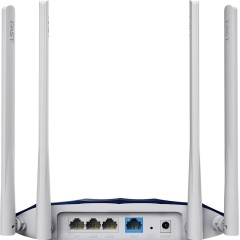 迅捷(FAST) FAC1200R 1200M双频无线路由器光纤专用WIFI穿墙稳定大覆1200M