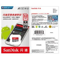 闪迪(SanDisk)32GB TF(MicroSD)存储卡 U1 C10 A1 至尊高速移动版 读速98MB/s APP运行更流畅